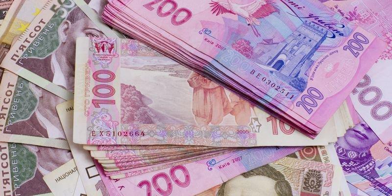 """Українцям """"на руки"""" роздадуть тисячі гривень: кому пощастить та що потрібно знати кожному"""
