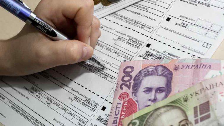Переплачувати доведеться кожному: українцям повідомили про підвищення ще одних тарифів