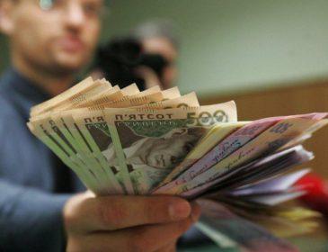 Хто розбагатіє, а хто залишиться з нічим: як зміняться зарплати українців вже з нового року