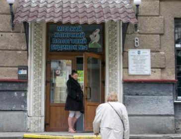 Помилка лікарів стала фатальною для породіллі: У львівському пологовому будинку розгорівся гучний скандал