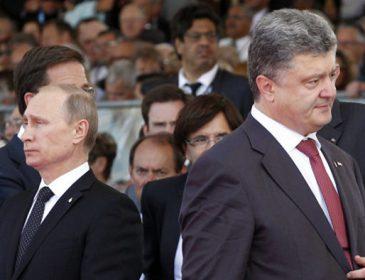 Путін пропонував Порошенку хабар за Крим: з'явилася скандальна заява