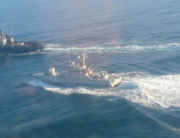 Повинні негайно звільнити затриманих моряків: Представники країн ЄС у Радбезі ООН звернулись до РФ