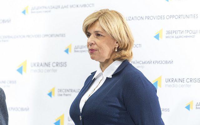 Забуті українською владою: Богомолець зробила нову розгромну заяву
