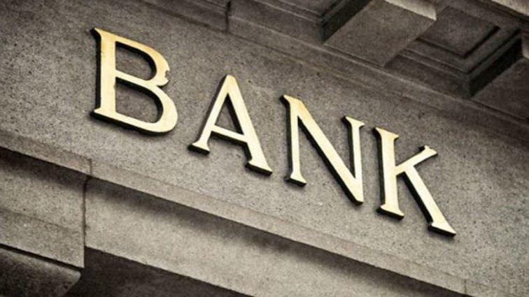 """""""Люди не можуть зняти готівку"""": В українському банку почалися проблеми"""