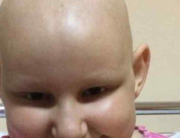Хвороба за лічені місяці змінила життя дівчинки: Допоможіть врятувати життя Вікторії