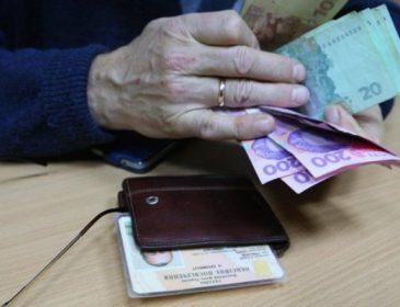 Друга пенсія під загрозою: Кабмін прийняв неприємне рішення