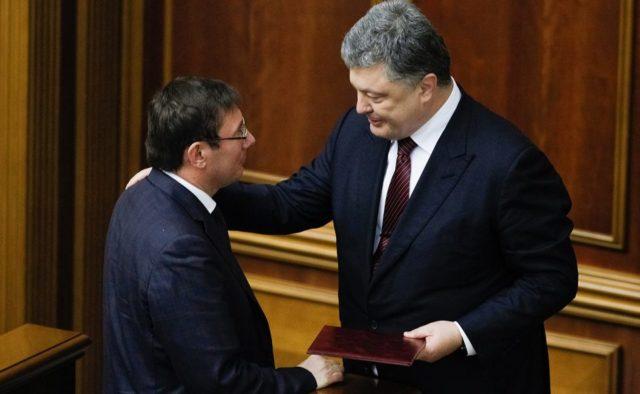 Відставка Луценка: Порошенко прийняв рішення