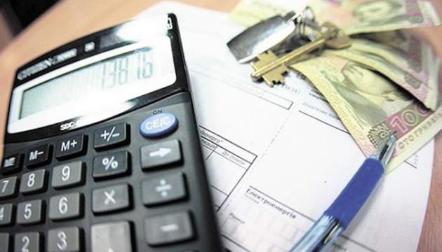 Важливо знати кожному: Як будуть виплачувати субсидію у 2019 році