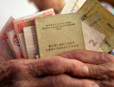 Можуть забрати пенсії: Нововведення для українців, що потрібно знати кожному