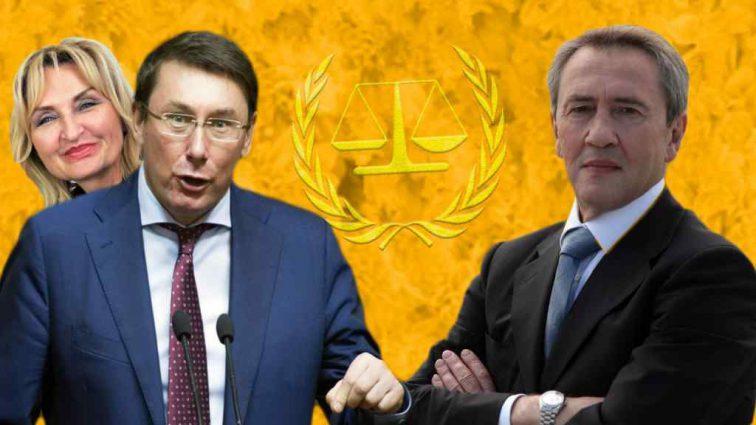 """Луценко і Черновецький подали в суд на Корупцію.Інфо: Шоу """"Два Суда"""" (ВІДЕО)"""