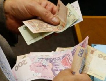 Перерахунок пенсій: на скільки зростуть виплати для українців у 2019 році