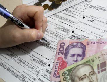 """""""Живі гроші"""" на рахунок: в Україні починається повна монетизація субсидій, що потрібно знати українцям"""