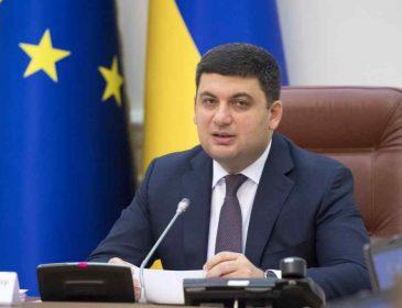 """Українці мерзнуть у власних оселях: Гройсман """"зняв"""" з себе відповідальність"""