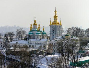Єдина помісна церква в Україні: розповіли, як будуть ділити лаври і храми
