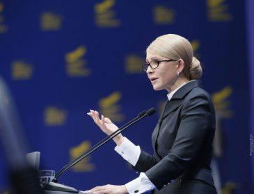 Це був смертний вирок, проголошений цілому народу! Тимошенко вийшла з гучною заявою