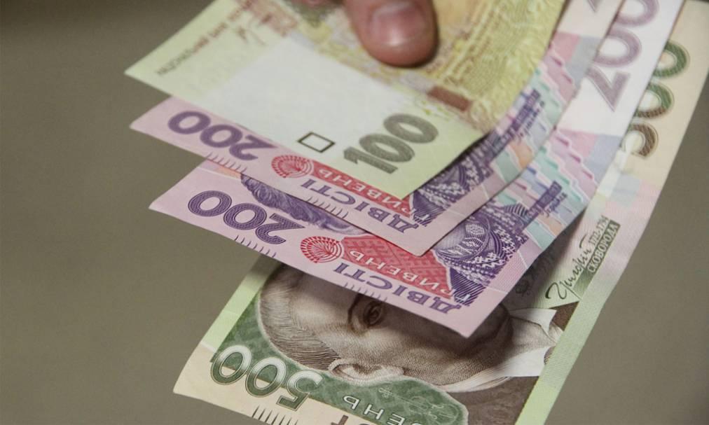 Українців обкладуть новими штрафами: за що доведеться заплатити