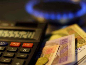 Вже від суботи в Україні підвищать тарифи на тепло: хто і скільки заплатить