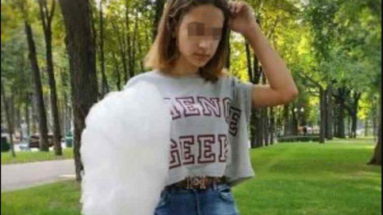 """""""Це твір майже про неї"""": Розповіли про вбиту 15-річну дівчину"""
