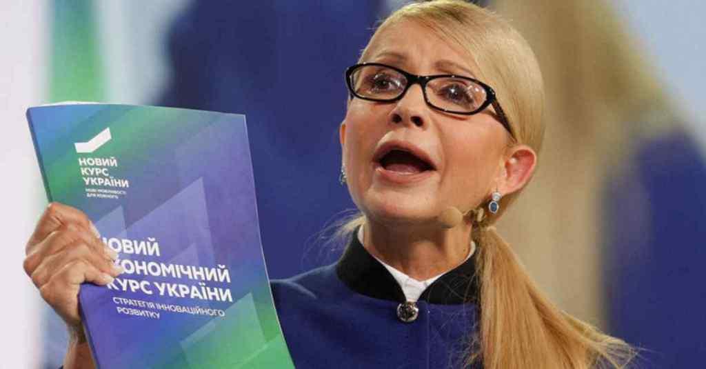 Тимошенко заявила про скасування ціни на газ, в Порошенка жорстко відповіли