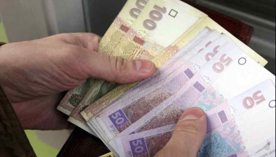 В Україні масово зростуть пенсії: повідомили дату