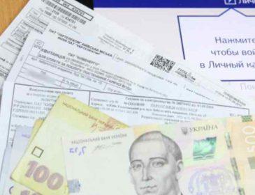 Гроші дадуть не всім! Правила монетизації субсидій переглянуть