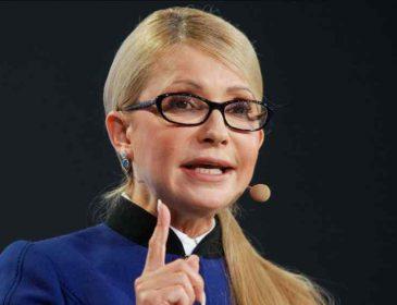 Скандальні плакати та квиток на Москву: Чому Тимошенко заходила на зустріч через службовий вхід