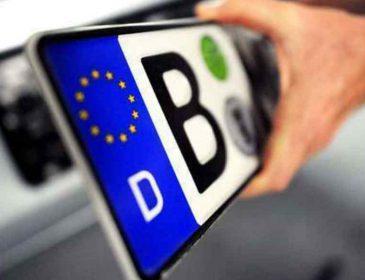 """Закон  для """"євробляхерів"""" посилили : Рада прийняла остаточне рішення"""