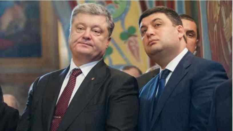 Порошенко і Гройсман не потрапили під нові санкції Росії! У чому справа