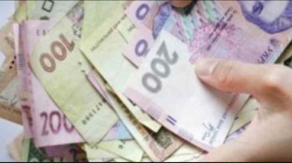 Українці отримають по 1,5 тис. грн: у Мінсоцполітики пояснили нововведення