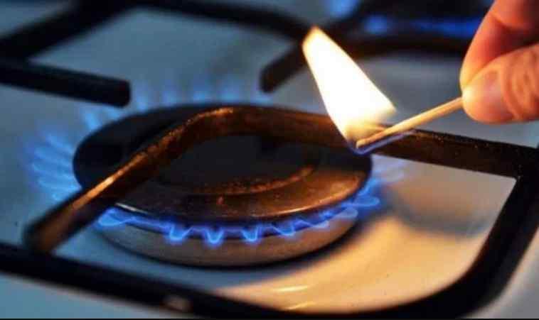 Вже з 1 грудня! В Україні зміниться ціна на газ