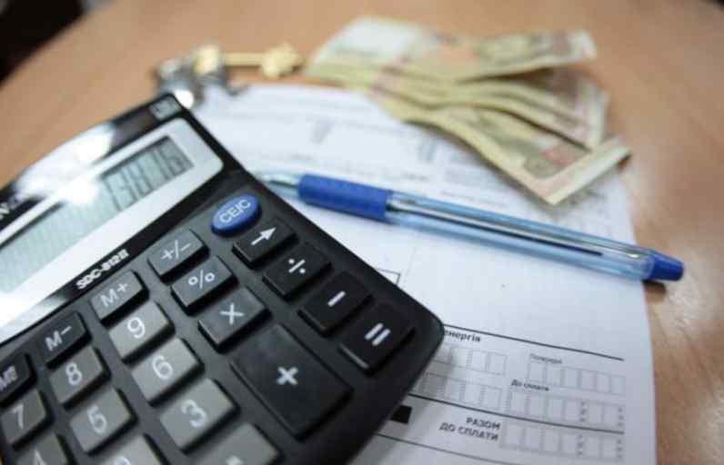 Українці отримають знижку в 50% на оплату комуналки, дізнайтесь кому пощастить