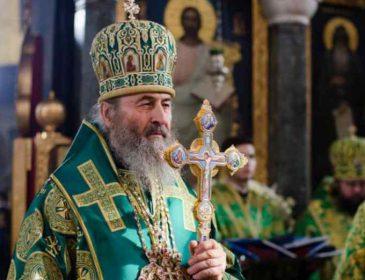 Простим українцям і не снилось: журналісти знайшли таємну резиденцію митрополита Онуфрія