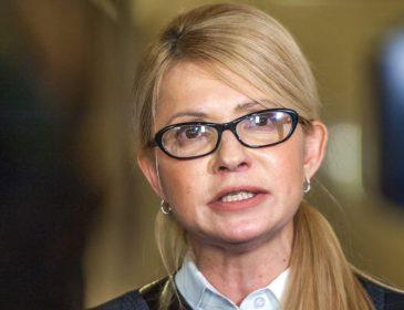 """""""Я попереджаю! """": Тимошенко висунула ультиматум Порошенко"""