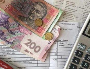"""За рахунок субсидії можна буде отримати 3 тисячі грн """"на руки"""": який сюрприз чекає на українців"""