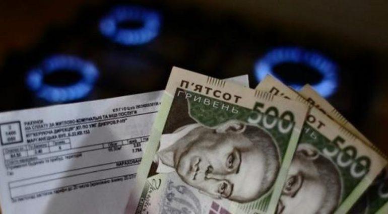 Доведеться платити 8,55 грн. за кубометр: від сьогодні в Україні подорожчав газ для населення