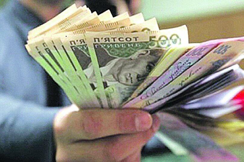 Будемо заробляти більше 11 тис.: кому з українців пощастить розбагатіти у 2019