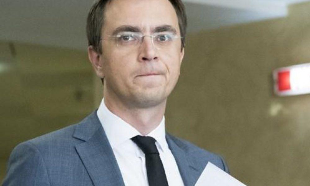 Міністру Омеляну загрожує від 5 до 10 років в'язниці: Розслідування завершено, – джерело