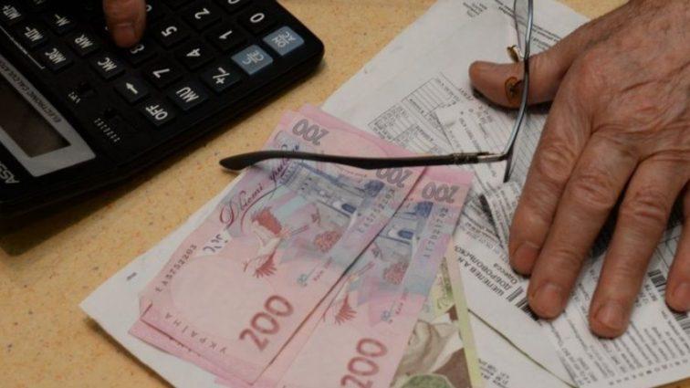 Вже з 1 січня подорожчає опалення та гаряча вода: хто з українців заплатить більше