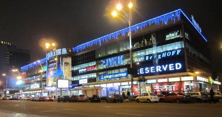 """""""Вдало"""" погуляв: у центрі столиці """"обчистили"""" нардепа від """"Народного фронту"""""""