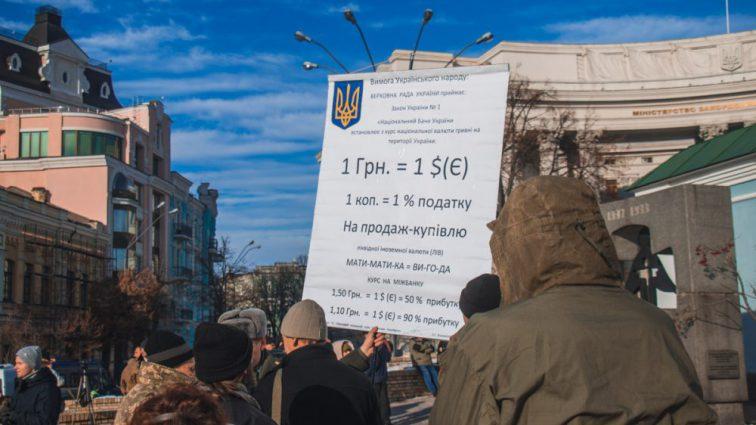 Відставка Порошенка! Віра Савченко і 300 активістів поставили свої вимоги президенту