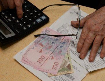 """Платіжки за газ виростуть в рази, а субсидії уріжуть: в Кабміні готують """"неприємності"""" для українців"""