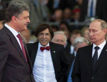 Всі 28 країн погодились! Порошенко заявив як Путін поплатиться за агресію в Азовському морі