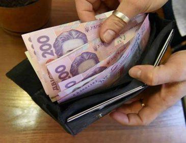 Прожитковий мінімум, пенсії та аліменти: Якими надбавками порадують українців перед новим роком