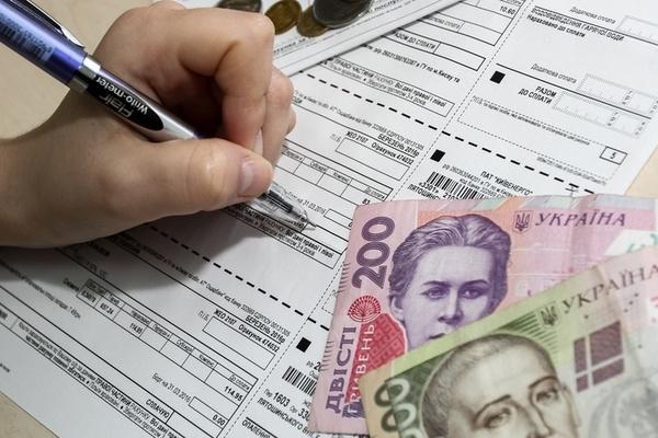 Субсидії для простих українців: як розрахуватися за обов'язковий платіж