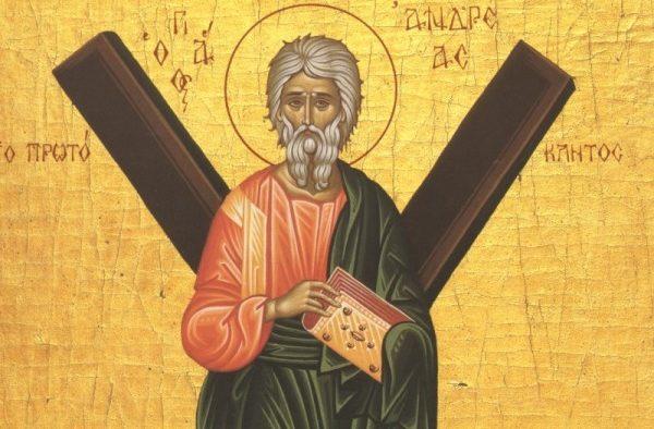 День святого апостола Андрія Первозваного: що не можна робити в цей день, щоб не накликати на себе біди