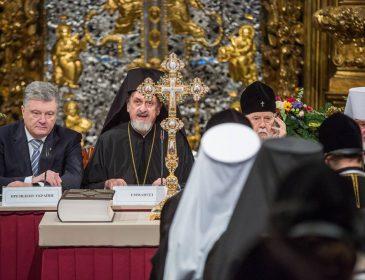 """""""Прощавай, немита Росія"""": Слова Порошенка розгнівали РПЦ"""