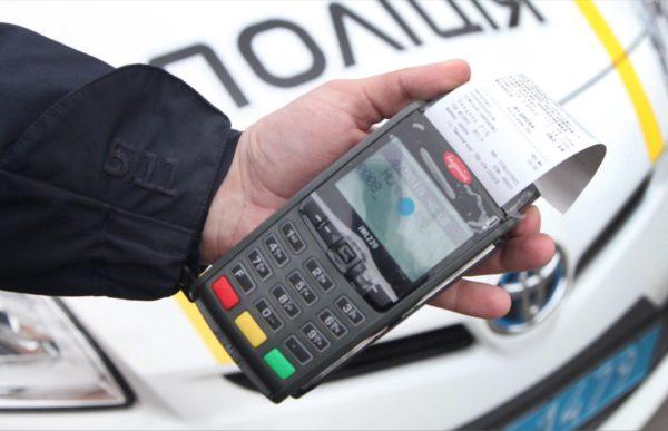 Не тільки штрафи: українським водіям придумали покарання, що потрібно знати кожному