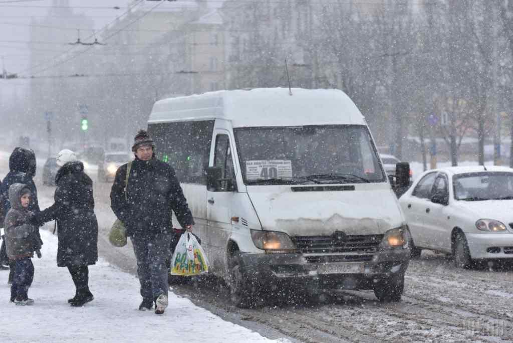 Негода почне відступати: синоптики розповіли, якою буде погода завтра, 27 грудня