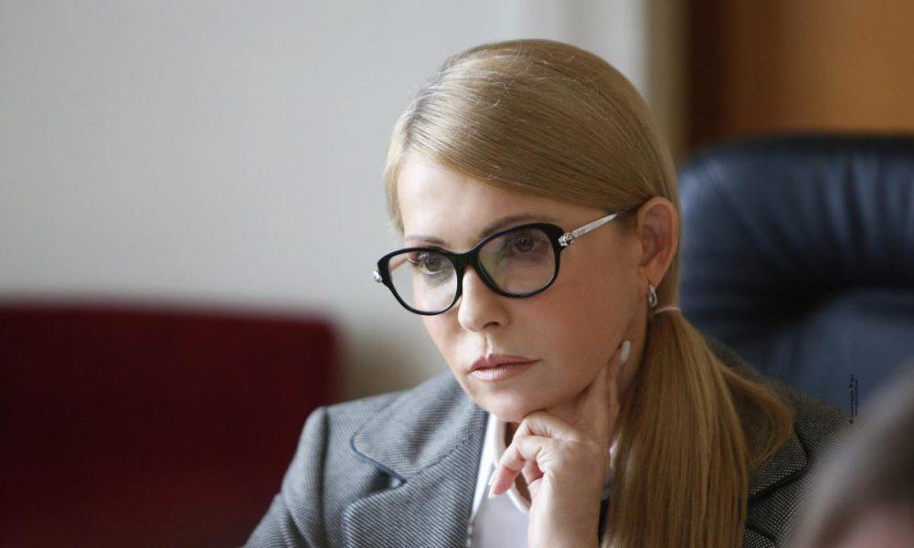 Тимошенко провела зустріч з Волкером і зробила гучну заяву на адресу Росії