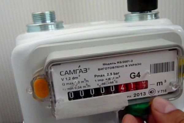 Безкоштовні лічильники на газ: українцям повідомили деталі
